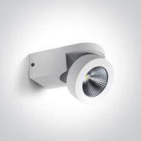 65110B/W/W WHITE WALL LED 10W WW IP20 ADJUSTABLE 230V