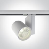 65612NT/W/C WHITE COB LED 30W CW TRACK SPOT 230V