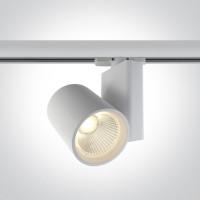 65612NT/W/W WHITE COB LED 30W WW TRACK SPOT 230V
