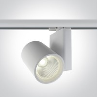 65614NT/W/C WHITE COB LED 42W CW TRACK SPOT 230V