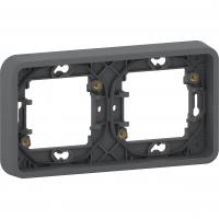 Mureva Styl - cover frame for socket outlet - 2 gangs - horizontal - grey