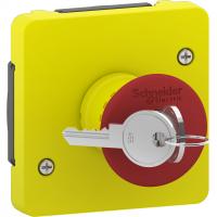 Mureva Styl - emergency switch - key to release - grey