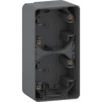 Mureva Styl - surface mounted box - 2 gangs vertical- grey
