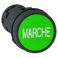 """Пусков бутон (1 N/O) зелен, бял надпис """"MARCHE"""""""