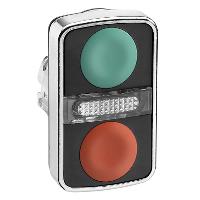 Бутон с две глави  2 пускови/1 централна светлинна лампа, маркирано с зелена/червена