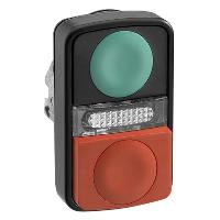 Бутон с две глави  пускова/централна светлинна лампа, зелена/червена