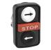 """Черен бутон с три глави 2 пускови/1 изпъкнала, маркирано с черен знак """"→"""", бяла """"←"""", червен знак """"STOP"""""""
